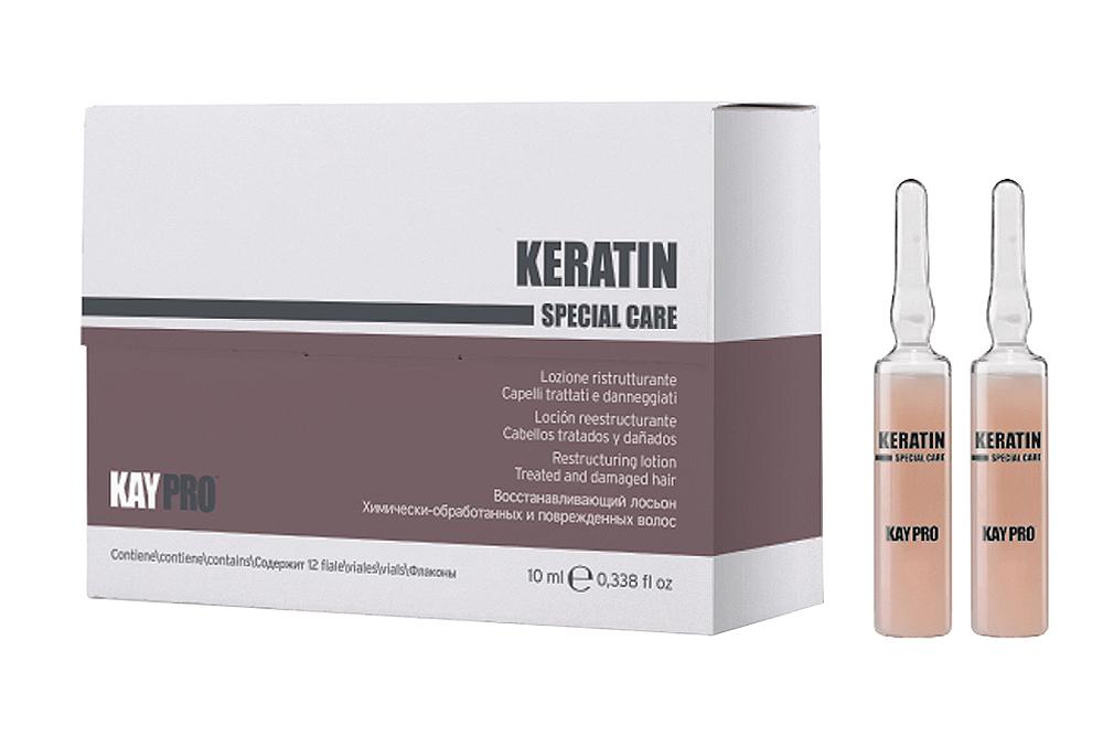Loção Capilar Kaypro Keratin Reestruturação e Reforço 12 X 10 ml